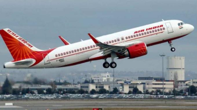 Air India Air Transport Services Limited (AIATSL) Recruitment 2019