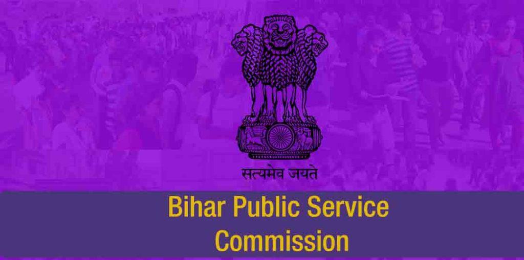 Apply For BPSC Asst. Prosecution Officer Online Form 2020