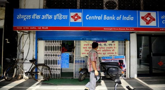 Central Bank of India Recruitment 2019
