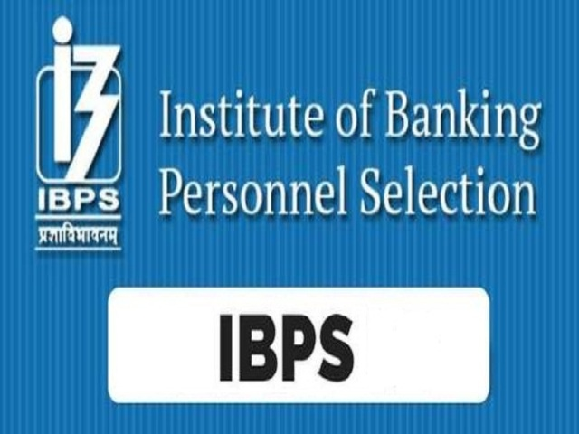 IBPS RRB VII Office Assistant, Officer Scale I Provisional Allotment Reserve List 2019