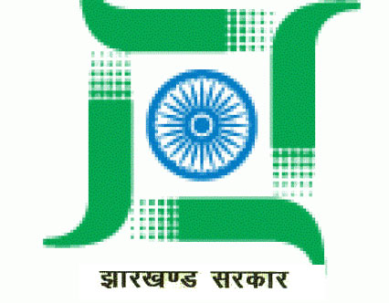Jharkhand JSSC Excise Constable Final Answer Key 2019