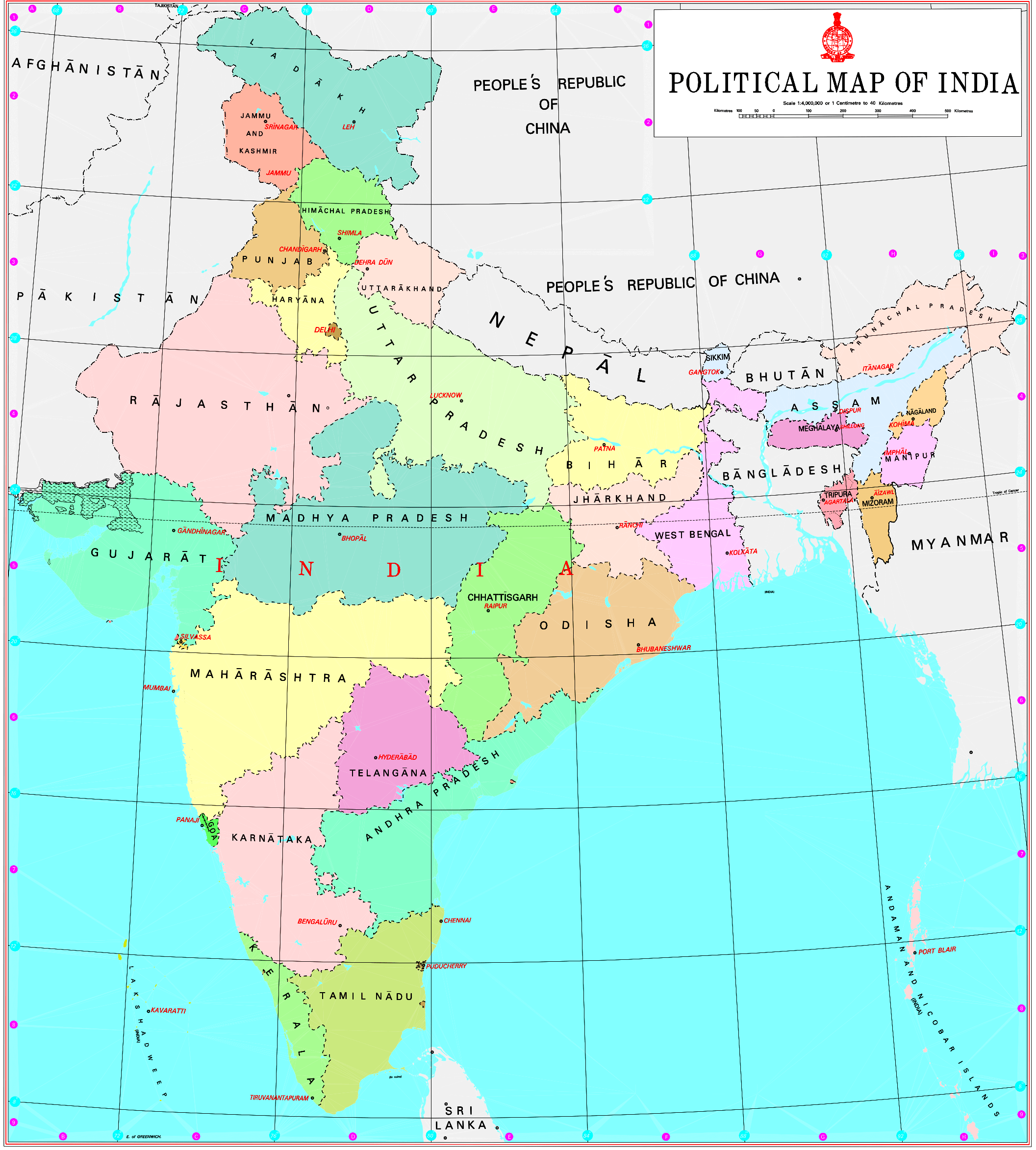 New Map Of India - 'A Political Map'