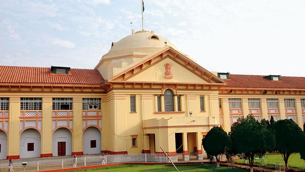 Patna High Court Personal Assistant, PA Result 2019