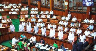 what is floor test in parliament