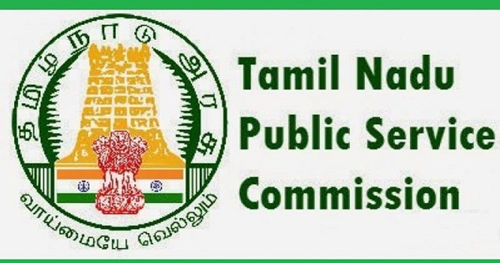 TNPSC - Tamil Nadu Public Service Commission Result with marks and rank (GROUP -IV SERVICES), 2018-2020