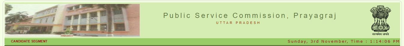 UPPSC LT Grade Asst. Teacher Result 2019