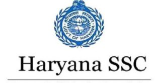 Check Additional Result Of Haryana HSSC JE 2019