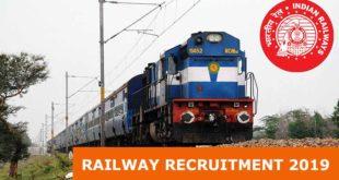 RRC East Coast Railway ECR Trade Apprentice