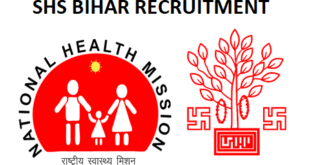admit card download Bihar CHO Vacancy Apply Online Form 2020