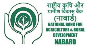 Vacancy in NABARD Assistant Manager Garde-A 2020