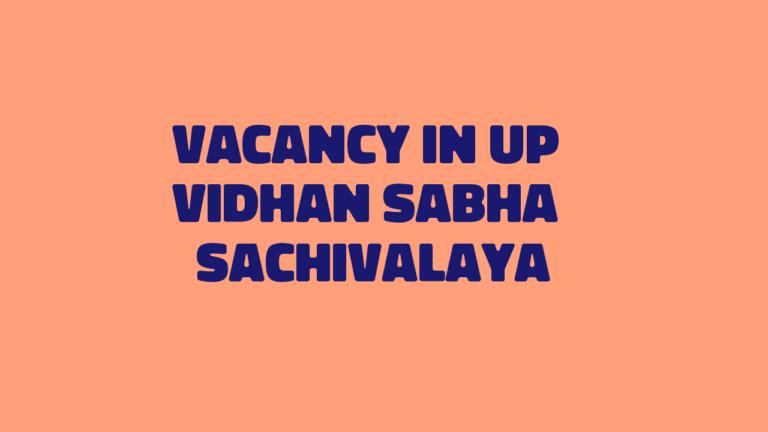 Vacancy in UP Vidhan Sabha Sachivalaya 2020 Apply Online